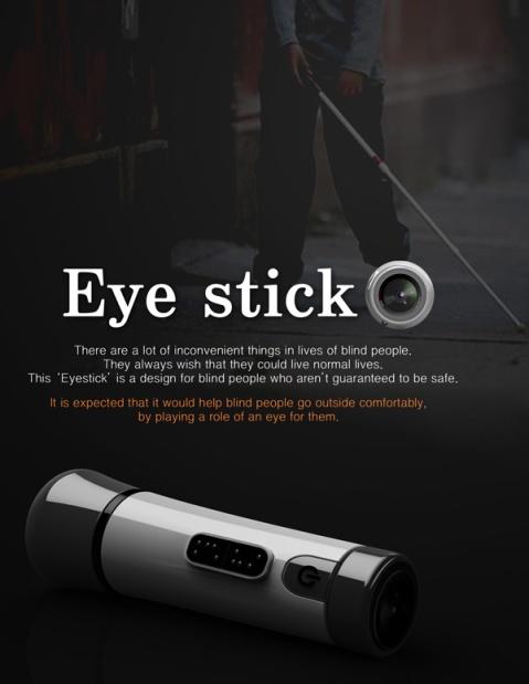 eye_stick