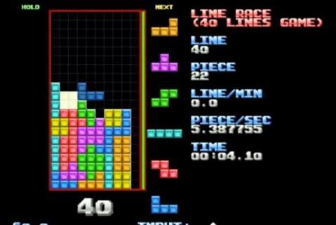 tetris_record