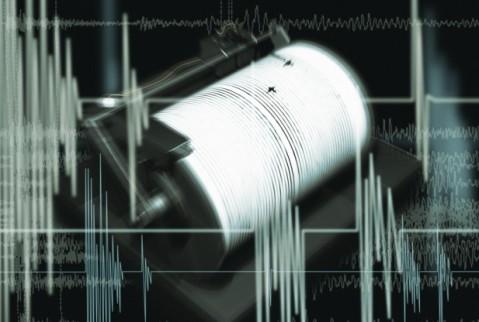 seismograph-thinkstock-CC000619-617x416